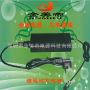 72v铅酸电池充电器_72v铅酸电池充电器价格_72v铅酸电池充电器图片_列表网