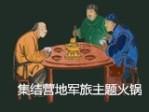 重庆降龙爪爪食品有限公司