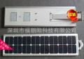 户外太阳能淋浴_户外太阳能淋浴价格_户外太阳能淋浴图片_列表网