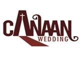 迦南之约婚庆公司