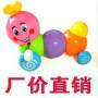 儿童玩具蛋扭蛋_批发采购_价格_图片_列表网