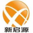 深圳新启源教育服务有限公司