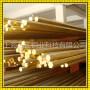 c17500铍钴铜棒_c17500铍钴铜棒价格_c17500铍钴铜棒图片_列表网
