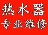 旭瑞东方(北京)科技有限公司