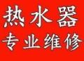 欢迎进入/北京昌平区LG空调(各点)售后维修服务中心