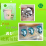 软质型材_软质型材价格_软质型材图片_列表网