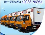 上海公兴搬场有限公司