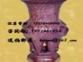 北京古董古玩鉴定拍卖交易有限公司