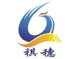 广州花都代理记账报税