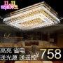 客厅吸顶灯欧式_客厅吸顶灯欧式价格_客厅吸顶灯欧式图片_列表网