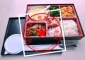 丽华快餐团体订餐 -