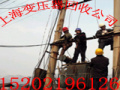 平湖海宁电缆线回收公司