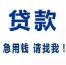 东昇担保金融有限公司