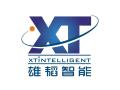 廣州雄韜智能設備有限公司