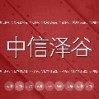 天津工商注册代理记账公司