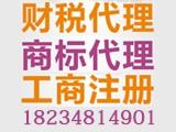 山西康盟商务服务有限公司