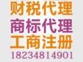 2016山西省工商行政管理局网上年检公告 一号文件通知