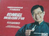 庐江县心安开锁公司
