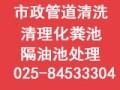 建邺区屋顶防水15050524977卫生间防水堵漏
