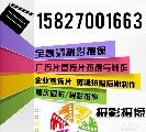 武汉视界广告传媒有限公司