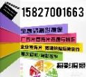 武汉视界广告传媒有限公司(视界传媒)