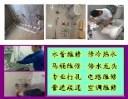 天津津盛电力维修服务公司