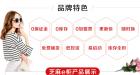 广州市格蕾斯信息科技有限公司