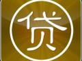 重庆车贷-重庆汽车贷款-重庆汽车抵押贷款