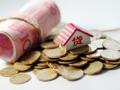 长沙房屋抵押贷款-银行贷款