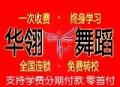 吴忠竞技钢管舞空中绸缎零基础包学会