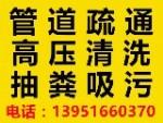 南京赣通环保科技有限公司