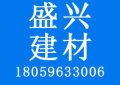 荣成石材公司_批发采购_价格_图片_列表网