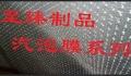 irf3205mos管_irf3205mos管价格_irf3205mos管图片_列表网
