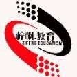 武汉梓枫教育咨询有限公司