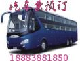 从(深圳到乐山/客车/客车大巴汽车票卧铺票价多少钱到乐山车)