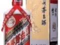 南山茅台酒瓶回收