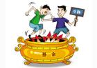 中金联创投资管理(北京)有限公司