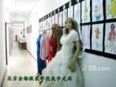 北京金都服装职业培训学校