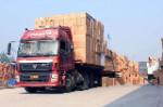 上海德邦快运物流公司