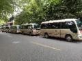 杭州亦洋汽车租赁