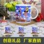 陶瓷杯礼盒装_批发采购_价格_图片_列表网
