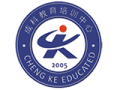 2017年广东外语外贸大学自考英语专业报考