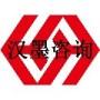 龙岩ISO认证质量管理体系认证ISO9001认证咨询辅导