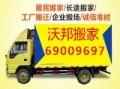 上海轿车托运价格便宜车到付款
