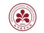 大连红叶职业培训学校