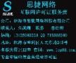 代办深圳ICP证