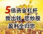 包头市融易盈投资咨询有限公司