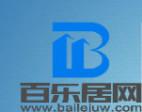海南儋州蓬莱实业有限公司