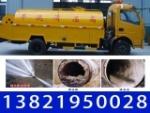 天津万通管道工程有限公司