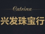 重庆江北黄金回收